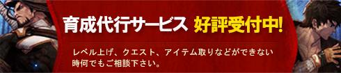 http://www.rmt-roan.jp/upfile/2013/12/98_1388480003.jpg