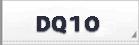 ドラゴンクエスト10  RMT rmt|ドラクエ10 RMT rmt|dragonquest10 rmt|dq10 rmt