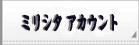 アイドルマスター ミリオンライブ! シアターデイズ rmt|ミリシタ rmt|imasmltheater rmt|imasmltheater rmt