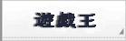 遊戯王デュエルリンクス (英語版) アカウント rmt|Yu-Gi-Oh! Duel Links rmt