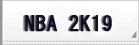 NBA 2K19 rmt