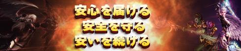 http://www.rmt-roan.jp/upfile/2013/12/98_1388475322.jpg