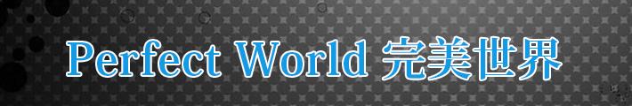 Perfect World RMT