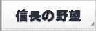 信長の野望 Online rmt|信長の野望 rmt|Nobunaga Online rmt|Nobunaga rmt